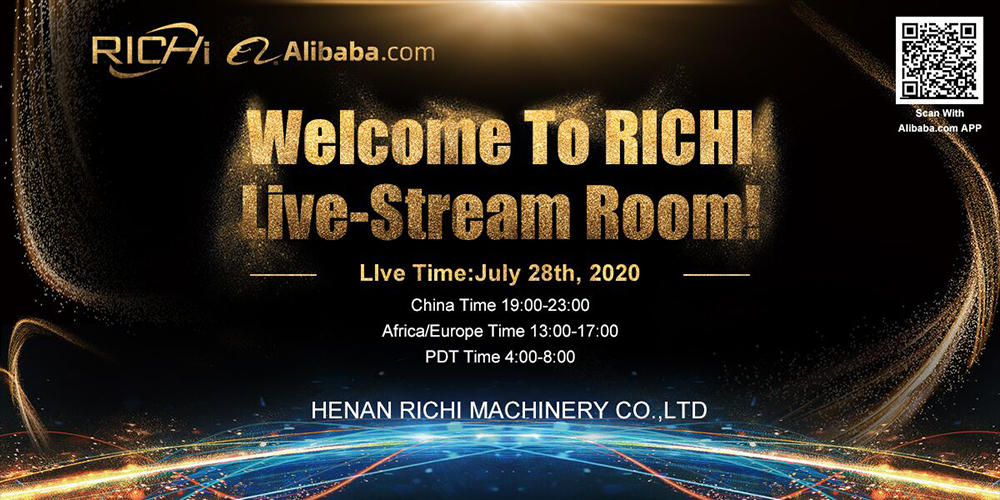 Welcome To The Wood Pellet Machine Manufacturer-richi Machinery Live Room