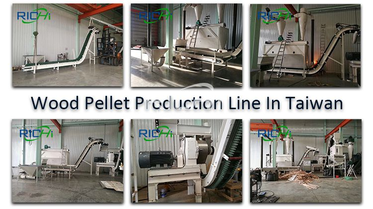 Taiwan Wood Pellet Production Line